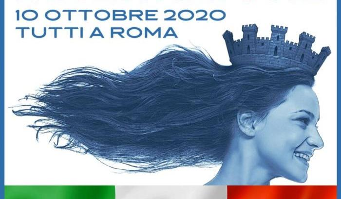 Tutti a Roma a mostrà le chiappe chiare
